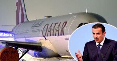 قطر تُرسِّخ للتطبيع ...  وتمنح تذاكر سفر مجانية للعمال الإسرائيليين