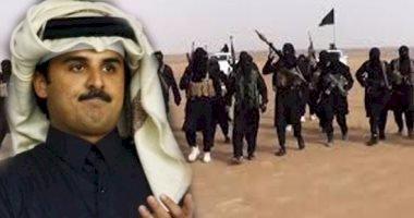 تقرير آسيوي: مؤسسة مراقبة تمويل الإرهاب تفقد قوتها بتجاهلها الممارسات القطرية المتطرفة