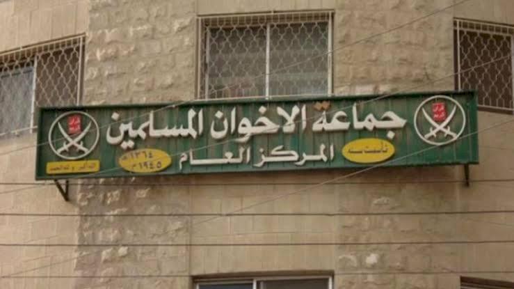الأنباء الفرنسية: الأردن يوجه ضربة قوية للتحالف القطري التركي بحل جماعة الإخوان