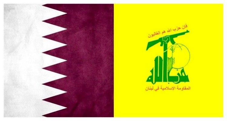 بعد كشف تمويل  قطر لحزب الله.. سياسي لبناني: يجب التصدي لتدخل الدوحة