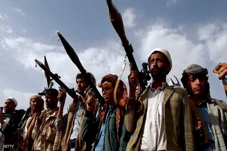 تقرير يكشف تبعات تصنيف ميليشيا الحوثي