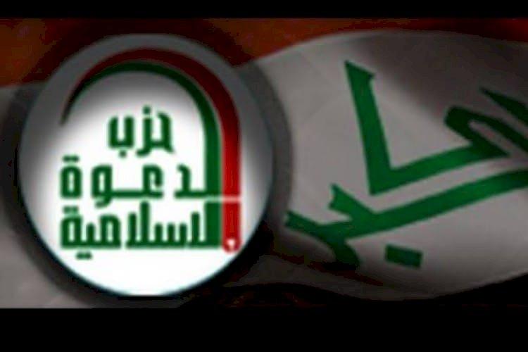 حزب الدعوة العراقي.. من المعارضة للحكم الشيعي وحتى الفشل