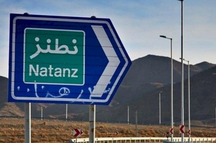 ردايو فردا: أزمة كبرى تضرب الحرس الثوري والاستخبارات الإيرانية بعد هجوم نطنز