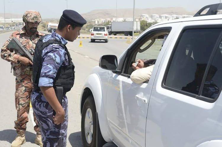 مصادر أمنية تكشف فشل مخطط الإخوان في مسقط