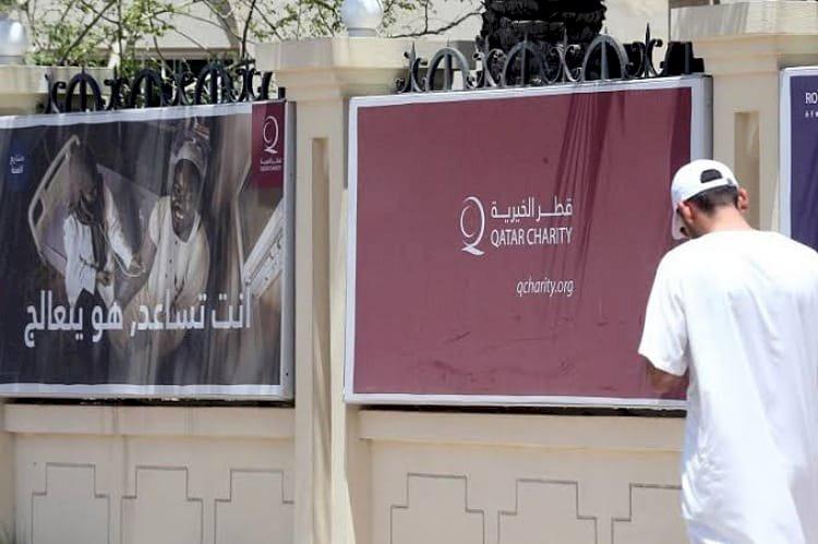 منشق عن الإخوان: الجماعة تنشر أجندتها حول العالم بأموال قطر