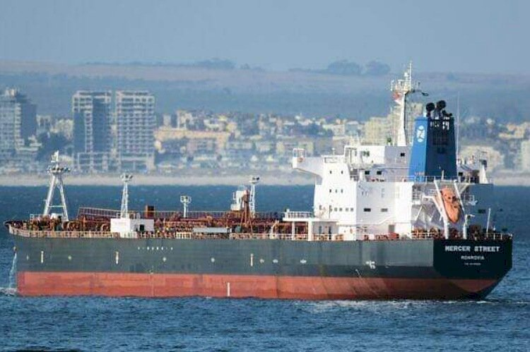 الممولة من قطر .. إيران تستخدم طائرات مسيرة بالهجوم على السفينة الإسرائيلية